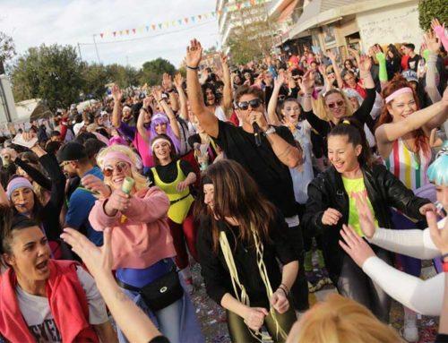 Αποκριάτικες Εκδηλώσεις 2020 στον Δήμο Χαλκιδέων
