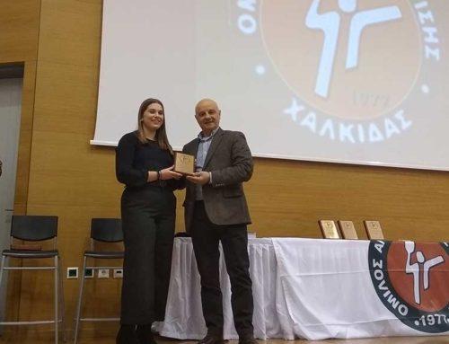 Στην εκδήλωση του Ομίλου Αντισφαίρισης Χαλκίδας ο Βασίλης Καθαροσπόρης
