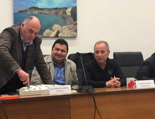 Έκοψε την πίτα το δημοτικό συμβούλιο Μαντουδίου-Λίμνης-Αγίας Άννας