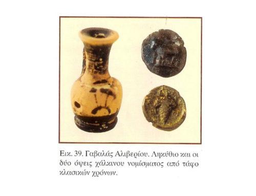 Προτεραιότητα η κατασκευή του νέου Αρχαιολογικού Μουσείου στο Αλιβέρι