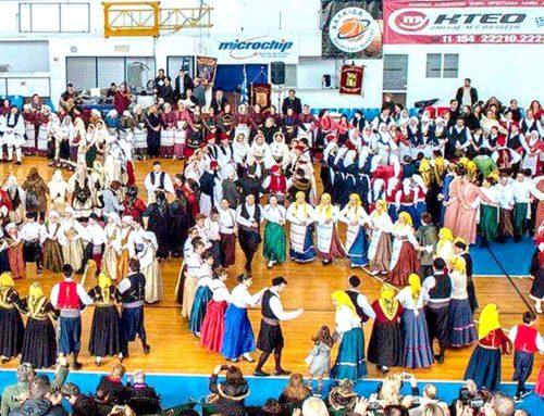 Κοπή πίτας με χορευτικά δρώμενα από την Ομοσπονδία Πολιτιστικών Συλλόγων Εύβοιας
