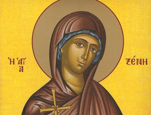 Ιερά Αγρυπνία Οσίας Ξένης στον Ι. Ναό Αγ. Παρασκευής Πολιούχου Χαλκίδος