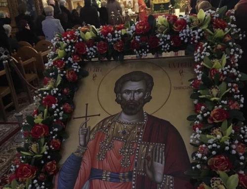 Εορτάστηκε η μνήμη του Αγίου Ευγενίου του Τραπεζουντίου στην Χαλκίδα