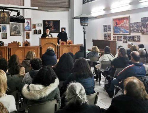 Το Φεστιβάλ Χορωδιών παρακολούθησε ο Μητροπολίτης Χαλκίδος