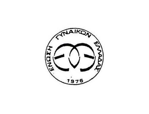 Νέο διοικητικό συμβούλιο στην ΕΓΕ Αρτάκης