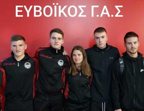 Με πολύ καλές επιδόσεις επέστρεψαν οι αθλητές/τριες του Ευβοϊκού ΓΑΣ από ημερίδα στίβου