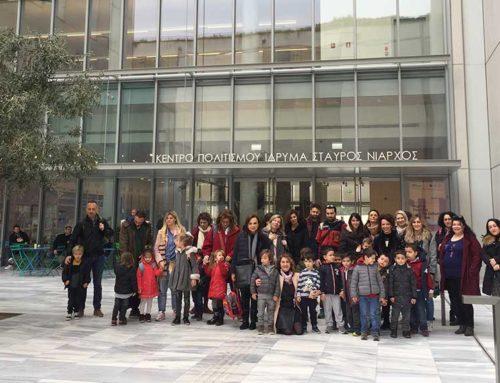 Επίσκεψη στο Ίδρυμα Σταύρος Νιάρχος από τους παιδικούς σταθμούς του δήμου Χαλκιδέων