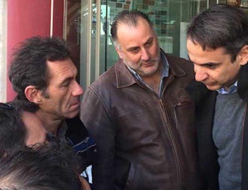 Πριν 2 χρόνια ο Κυριάκος Μητσοτάκης δεσμεύτηκε ότι θα εξασφάλιζε την βιωσιμότητα της ΛΑΡΚΟ και τις θέσεις εργασίας