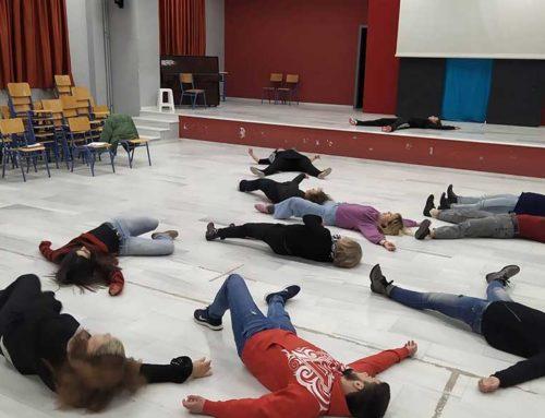 Ανοιχτό κάλεσμα ανάγνωσης της παράστασης «Αχαρνής» του Αριστοφάνη από το Θεάτρο Χαλκίδας
