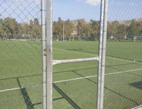 Παραβίαση μέτρων προστασίας αθλητικών εγκαταστάσεων δήμου Χαλκιδέων