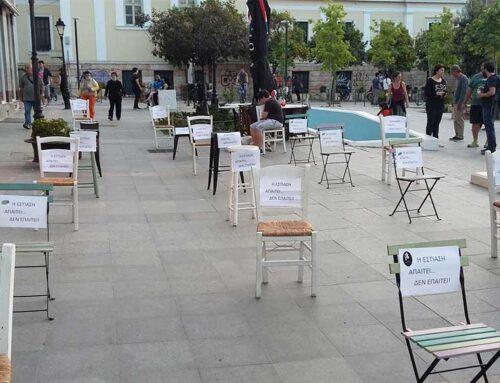 Διαμαρτύρονται οι επαγγελματίες εστίασης της Χαλκίδας