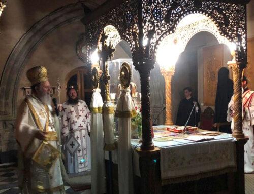 Ο Μητροπολίτης Χαλκίδος στην προεόρτια Ιερά Αγρυπνία για τον Όσιο Ιωάννη τον Ρώσσο
