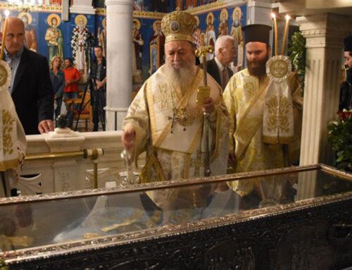 Πραγματοποιήθηκε ο πανηγυρικός εσπερινός της εορτής του Οσίου Ιωάννου του Ρώσσου