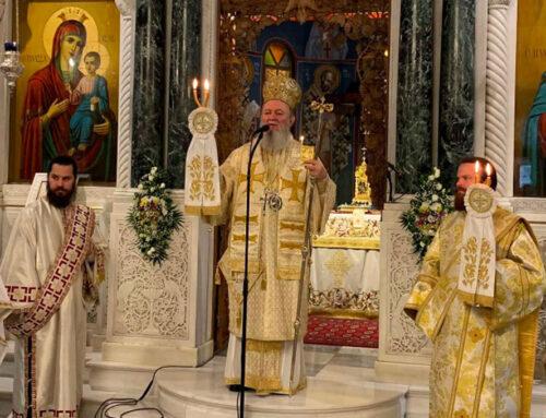 Η απόδοση του Πάσχα στον Ιερό Ναό Οσίου Ιωάννου του Ρώσσου
