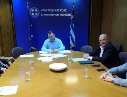 Συνάντηση του Σπύρου Πνευματικού με τον Υπουργό Εργασίας κ Γ. Βρούτση