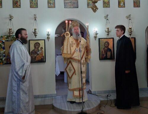 Ο μητροπολίτης Χαλκίδος στον Άγιο Νικόλαο Μπουρτζίου
