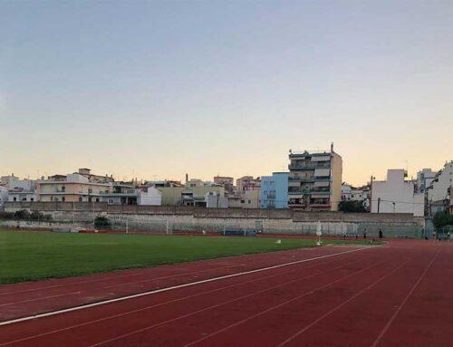 Διακοπή λειτουργίας αθλητικών εγκαταστάσεων στον δήμο Χαλκιδέων εν όψη κακοκαιρίας