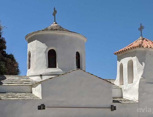 Μονή Αγίου Γεωργίου Σκύρου