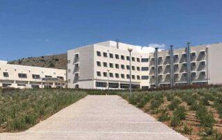 Νέο Νοσοκομείο Χαλκίδας