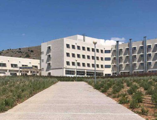 Τα αιτήματα των εργαζόμενων του Γενικού Νοσοκομείου Χαλκίδας