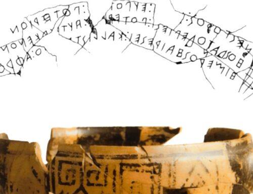 Εκδήλωση αφιερωμένη στο Χαλκιδικό Αλφάβητο στο Βασιλικό
