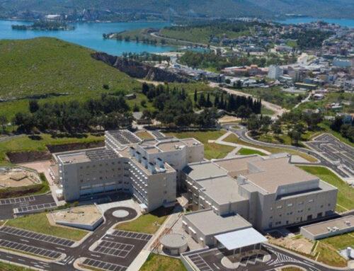 17 νέες θέσεις εργασίας στα νοσοκομεία της Εύβοιας