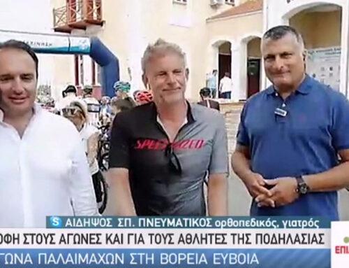 Ο Σπύρος Πνευματικός στο Πανελλήνιο Πρωτάθλημα Ποδηλασίας στη Βόρεια Εύβοια