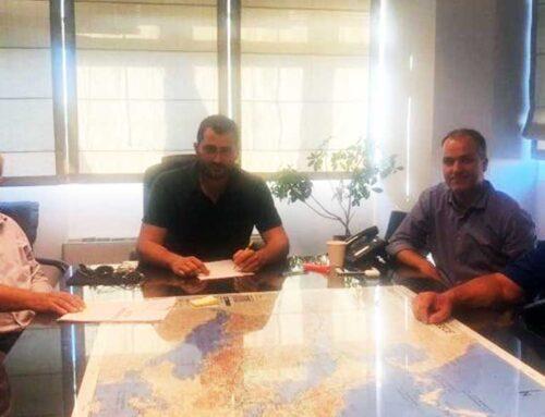 Η Αξιοποίηση του κτιρίου της σχολής ΔΗΜΟΚΡΙΤΟΥ στην Χαλκίδα