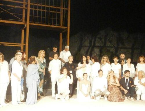 Το Θέατρο Χαλκίδας «Αναχωρεί από την Ωγυγία» και συναντά τον μύθο ενδίδοντας στην γοητεία των Ομηρικών επών