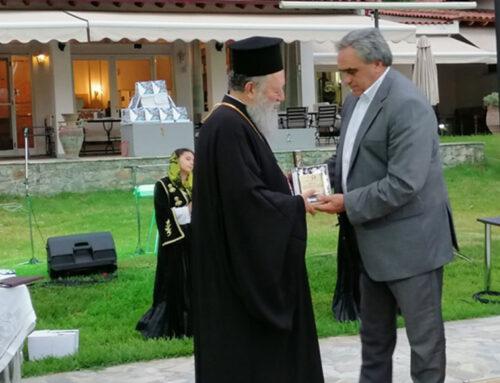 Τιμητική διάκριση για την Ιερά Μητρόπολη Χαλκίδας από τον δήμο Διρφύων – Μεσσαπίων