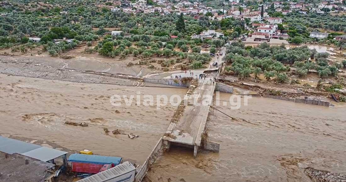 Γέφυρα Αφρατίου