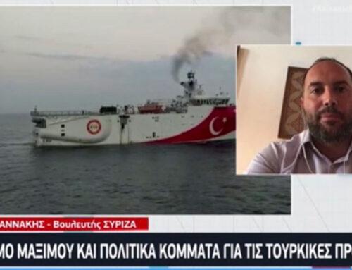 Έχουμε απόλυτη εμπιστοσύνη στις ελληνικές Ένοπλες Δυνάμεις
