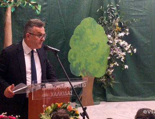Υποβαθμίζονται και καταργούνται δημοτικά σχολεία στον δήμο Καρύστου