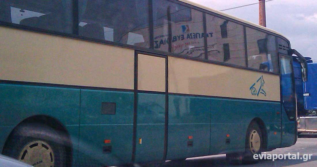 Λεωφορείο ΚΤΕΛ Εύβοιας