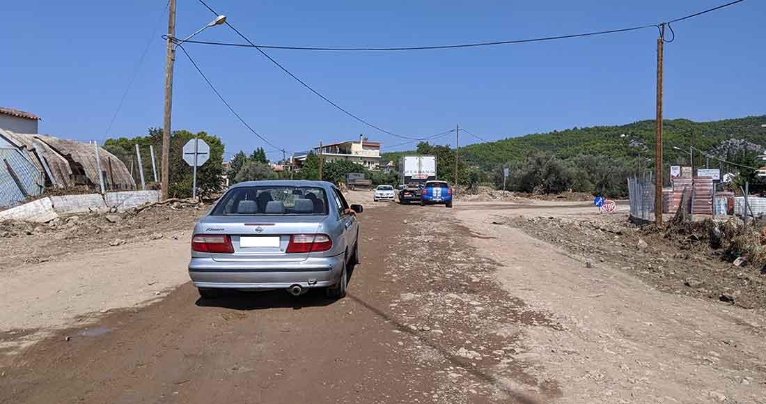 Ο κεντρικός δρόμος των Πολιτικών μετά την καταστροφική πλημμύρα