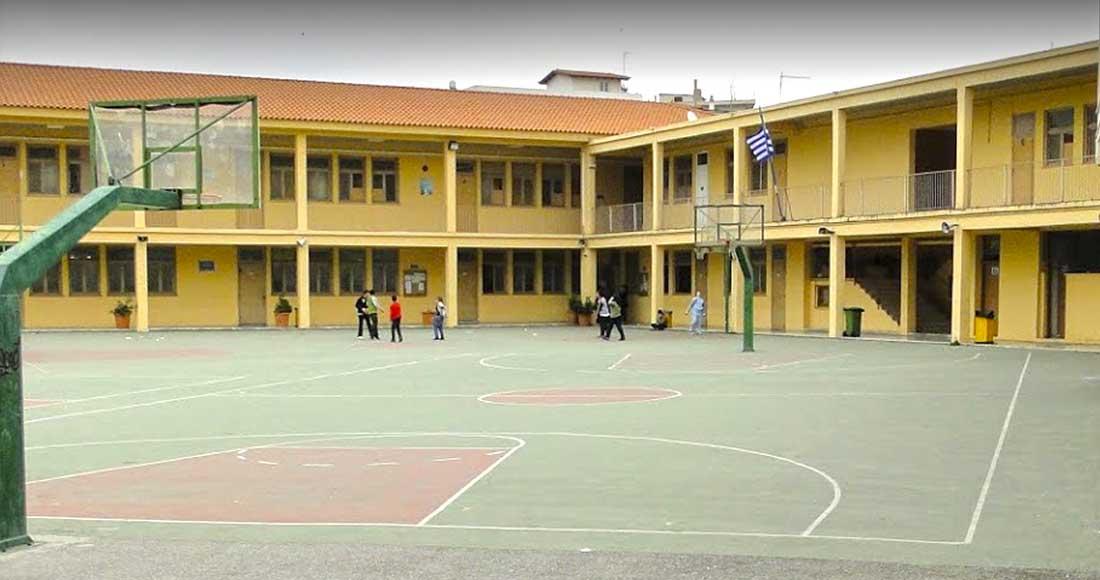 2ο Γυμνάσιο Χαλκίδας