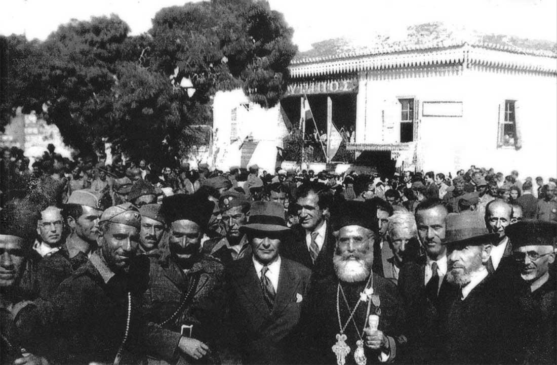 Ο Μητροπολίτης Γρηγόριος κατά την απελευθέρωση της Χαλκίδας