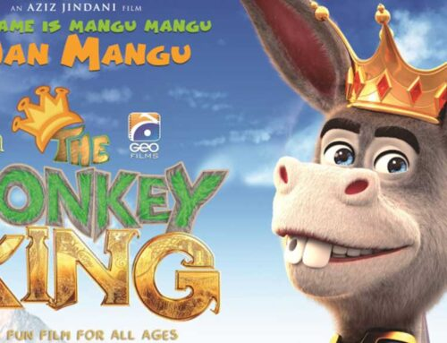 """Η παιδική ταινία """"Ο Βασιλιάς γάιδαρος"""" στον Κινηματογράφο ΜΑΓΙΑ Movietone"""
