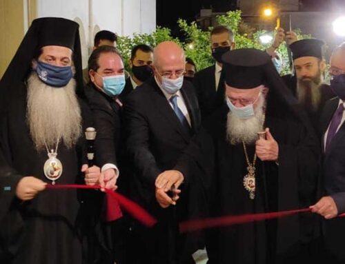 Στις εορταστικές εκδηλώσεις στην Λαμία ο Περιφερειάρχης Στ. Ελλάδας