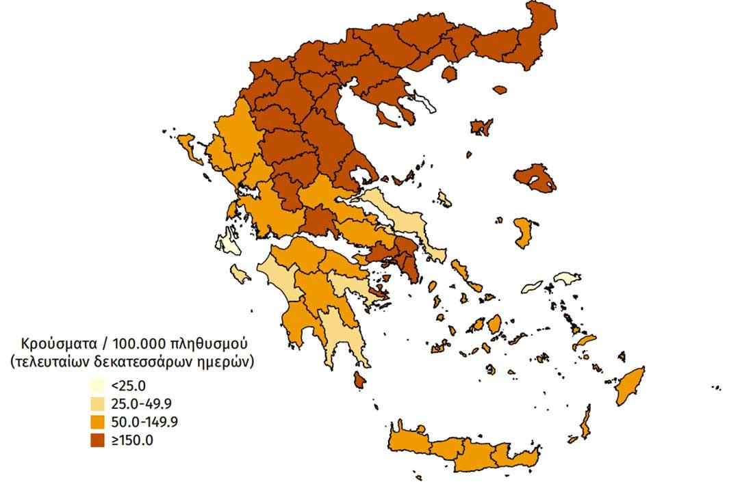 Χάρτης Κρουσμάτων 3/11/2020 - 17/11/2020, κρούσματα/ 100.000 πληθυσμού