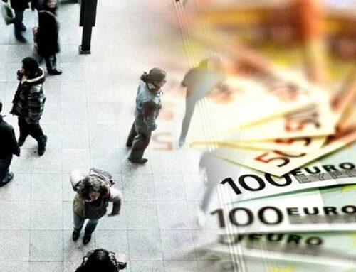 Διπλασιάζεται η χρηματοδότηση για τις Μικρομεσαίες Επιχειρήσεις στη Στερεά Ελλάδα