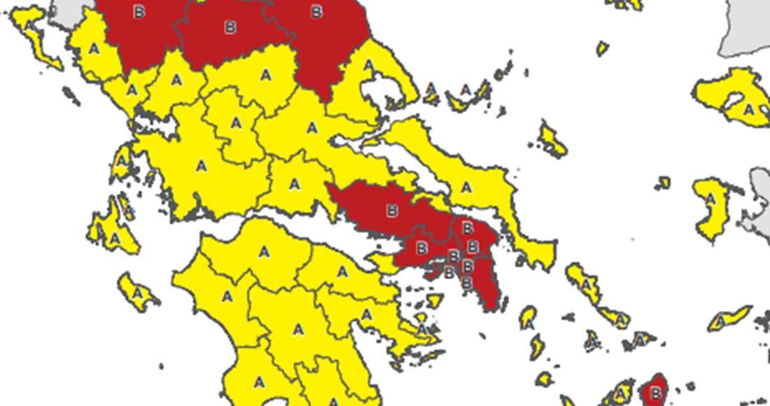 Χάρτης Υγειονομικού Κινδύνου Στερεά Ελλάδα και Εύβοια
