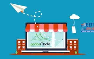 Επιδότηση E-Shop ΕΣΠΑ