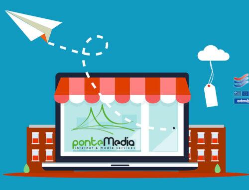 Δημοσιεύτηκε το «e-λιανικό» του ΕΣΠΑ για την επιδότηση δημιουργίας e-shop με 5.000€