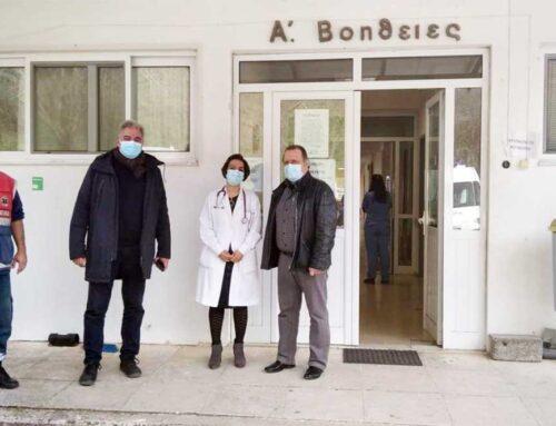 Το Κέντρο Υγείας Μαντουδίου επισκέφθηκε ο διοικητής της 5ης Υγειονομικής Περιφέρειας