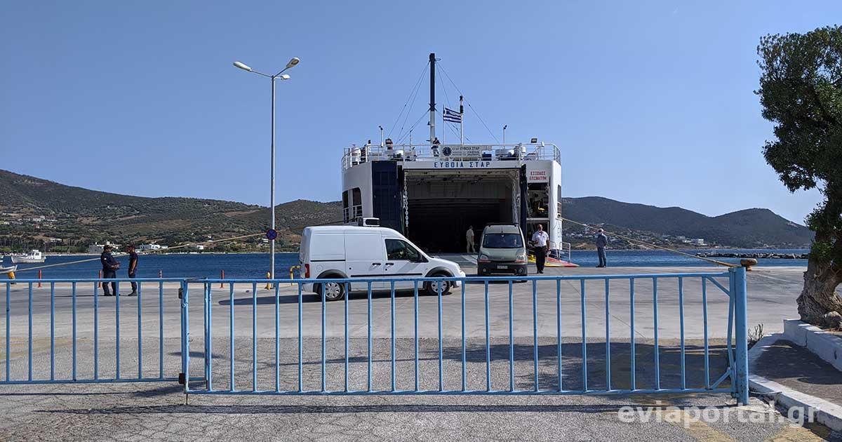 Λιμάνι Μαρμαρίου