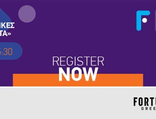 2nd Webinar | Future of Retail 2040 – Ευκαιρίες και στρατηγικές στη «νέα κανονικότητα»