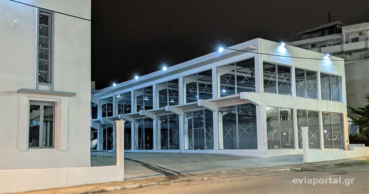 Σύγχρονο Εμπορικό Κέντρο το πρώην εργοστάσιο Αφεντάκης στην Χαλκίδα