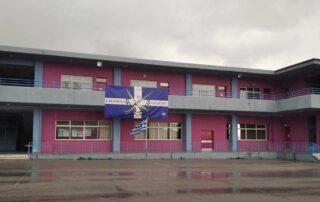Σημαιοστολισμός σχολείων του δήμου Κύμης-Αλιβερίου για την 25η Μαρτίου