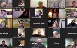 Διαδικτυακή συνάντηση Φορέων- Συλλόγων με Βουλευτές και Περιφέρεια για την εγκατάσταση ανεμογεννητριών στην Καρυστία